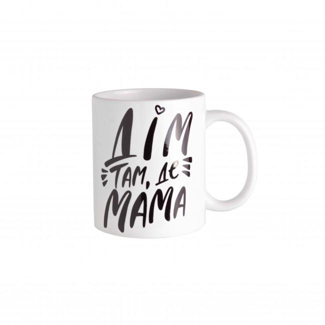 "Чашка ""Дім там, де мама"""
