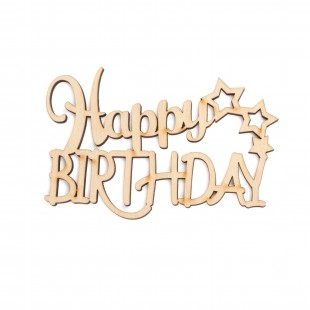 "Деревянная табличка ""happy birthday"""