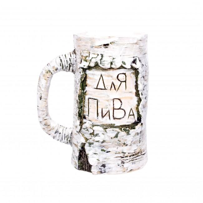 """Чашка """"Для Пива"""""""