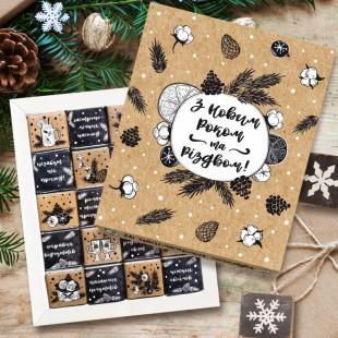 """Шоколадный набор """"с Новым Годом и Рождеством"""""""