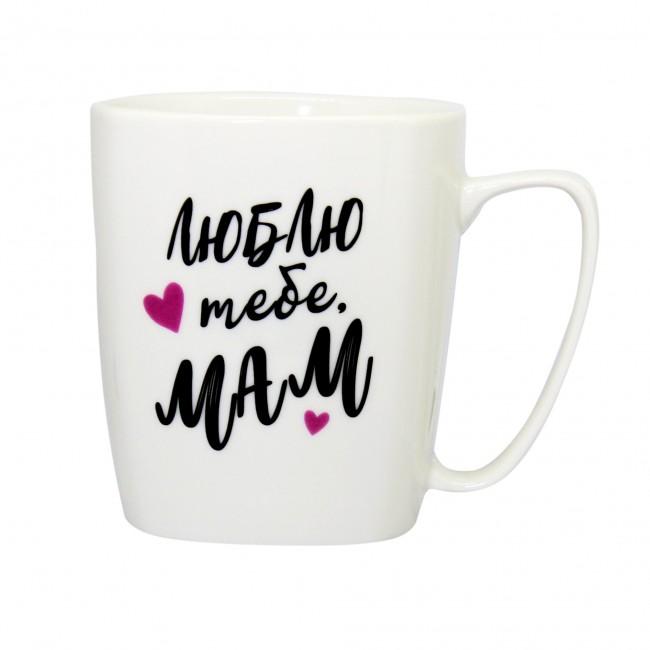 "Чашка ""Люблю тебе, мам"""