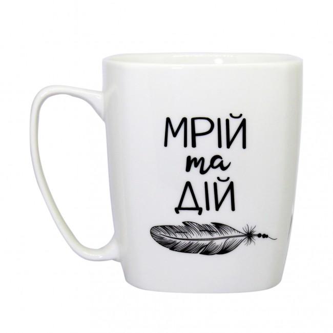 """Чашка """"Мрій та дій"""""""