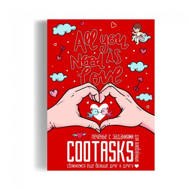 """Cootasks """"...is Love"""" - печенье с заданиями для влюблённых."""