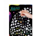 Скретч постер #100ДЕЛ LOVE edition